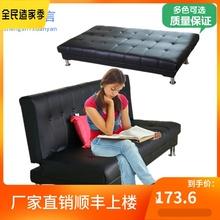 (小)户型特价沙发单的双的三tr9简易沙发du1.5米1.8米折叠沙发床