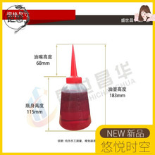 气体涡轮罗茨电磁流量计仪tr9油润滑油el油250ml/瓶大容量