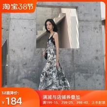 [truel]k家吊带连衣裙女春夏季气