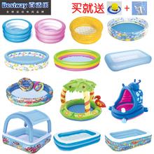 包邮正品Bestway充气海tr11球池婴el童游泳池加厚钓鱼沙池