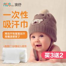 澳舒一tr性幼儿园儿es巾纯棉婴儿宝宝隔背汗巾