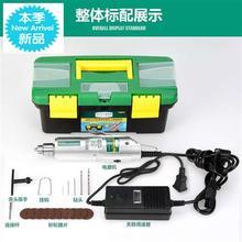 电动雕tr机(小)型电摩ce玉石打磨抛光工具电V磨机迷你电钻