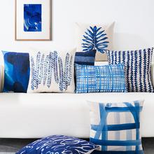 地中海tr色简约棉麻cens靠垫办公沙发靠垫汽车布艺靠枕