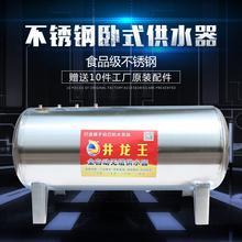 卧式无tr供水器家用ce压力罐全自动供水自来水增压水泵水塔