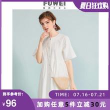 芙薇纯tr宽松简约衬el裙女2020夏季新式(小)个子短式初恋(小)白裙