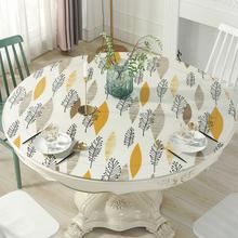 软玻璃tr色PVC水el防水防油防烫免洗金色餐桌垫水晶款圆形