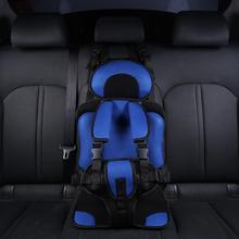[trylx]简易安全座椅后座儿童车内