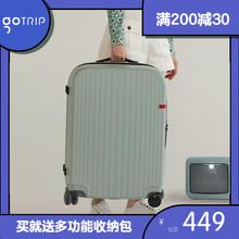 gottrip行李箱ny20寸轻便ins网红拉杆箱潮流登机箱学生旅行箱