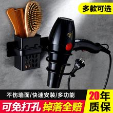 黑色免ts孔电吹风机gj吸盘式浴室置物架卫生间收纳风筒架