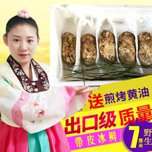 新鲜速冻松茸 东北长白山野生ts11食用冰im四川云南香格里拉