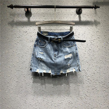 欧洲站ts仔短裙女半gc021夏季新式韩款破洞防走光百搭包臀裤裙
