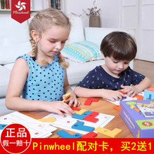 Pintsheel mb对游戏卡片逻辑思维训练智力拼图数独入门阶梯桌游