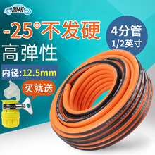 朗祺园ts家用弹性塑ry橡胶pvc软管防冻花园耐寒4分浇花软