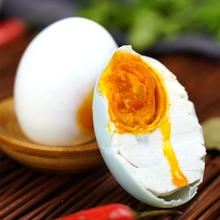 咸鸭蛋ts心流油70nl0枚北部湾红树林熟盐烤海鸭蛋非高邮