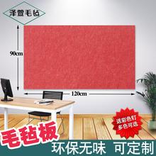 装饰照ts软木板彩色ga墙贴留言板背景墙幼儿园展示板墙墙板20