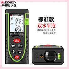 高精度ts持式量房仪xv尺随身携带可测距的高