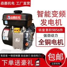 智能变ts电动车电动xv程器汽油发电机48V60V72V通用式自启停