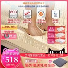 进口橡ts床垫天然5xd垫薄1.8m床垫软垫家用席梦思20厚