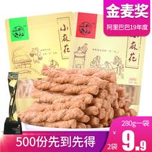三瓜公ts手工零食袋zd休闲(小)吃网红襄阳特产(小)辫子麻花