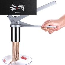 家用手tt(小)型��机dq面食工具�烙压面条莜面栲栳栳压面器