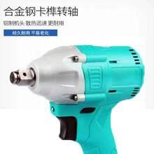 扭力机tt扳手无刷电qn大冲击大艺通用2106式机身48vf88vf电池