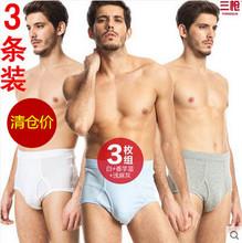 【3条tt】三枪内裤sy棉高腰罗纹弹力三角裤女士宽松短裤40668