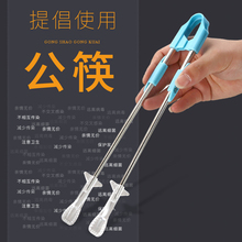 新型公tt 酒店家用wn品夹 合金筷  防潮防滑防霉