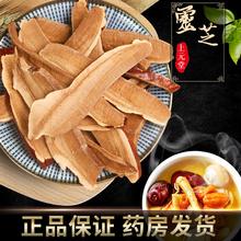 新鲜效tt】200克wn泡茶水袋装可自磨灵芝粉品质保证