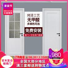 定制烤tt室内免漆玻wn门实木复合卧室生态木门房间门谷仓门