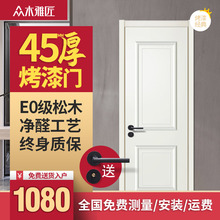 实木复tt烤漆门卧室wn简约室内门套装门平开门家用门