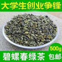 [ttbym]圣木百益  2020新茶 绿茶