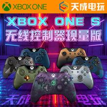 99新tt软Xboxbne S 精英手柄 无线控制器 蓝牙手柄 OneS游戏手柄