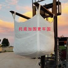 吨袋吨tt污泥桥梁预dg吨位太空全新加厚耐磨2吨包袋