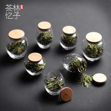 林子茶tt 功夫茶具df日式(小)号茶仓便携茶叶密封存放罐