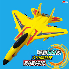 遥控飞tt滑翔战斗机bn定翼航模无的机飞行器科教模型宝宝玩具