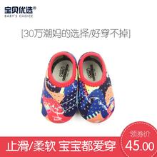 冬季透tt男女 软底fq防滑室内鞋地板鞋 婴儿鞋0-1-3岁