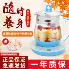 新飞养tt壶全自动加xc多功能烧水壶花茶煮茶壶家用办公室(小)型