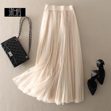 轻奢4tt网纱半身裙hw季2021显瘦高腰长裙中长式百褶裙子纱裙