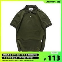 LifeCycle新品阿美咔叽tt12复古洗mkPOLO衫男士军绿短袖T恤