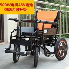 老的电tt轮椅车残疾mp折叠 轻便老年的电动轮椅便携 可带坐便