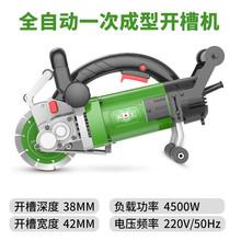 工具迷tt修边机安装nw器水电墙壁安装角磨机线槽暗线开槽机。