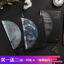 创意地tt星空星球记nxR扫描精装笔记本日记插图手帐本礼物本子