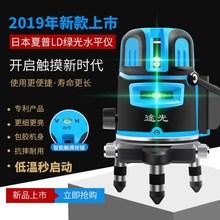 绿光5tt2线3线激qf线强光投线仪高精度自动打线平水仪
