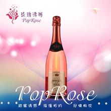 特别的玫瑰法国Marqu