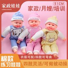 填充棉tt娃娃家政月qf师护理被动操培训教具智能说话宝宝玩具