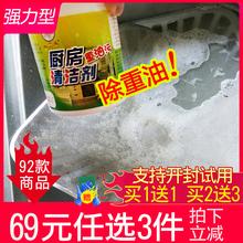 大头公tt油烟机重强zb粉厨房专用厨房油烟机清洁剂