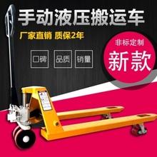 蔬果店tt动拖车承重pj鸡场集装气动液压搬运带轮水泥地大(小)型