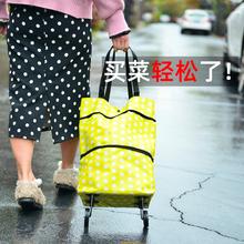 超市购tt袋可折叠便zi包大容量斜挎手提带轮子网红环保帆布女