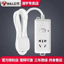 公牛1tuA大功率接ng家用 16安空调专用延长插排插板