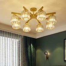 美式吸tu灯创意轻奢ng水晶吊灯客厅灯饰网红简约餐厅卧室大气